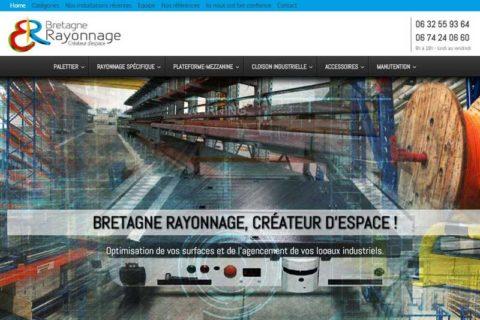 Création site internet, catalogue de produits - Design : Inspire.